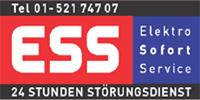 E-Marke Logo